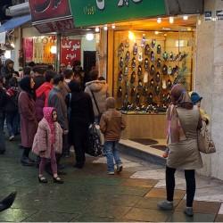 Nowruz Shopping 1395