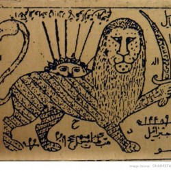 Lion and Sun on Talisman