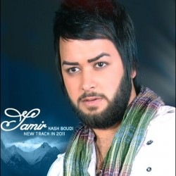 Iranian Hair and beauty styles (12)