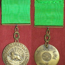 Order of Homayoun, bronze, Pahlavi era (1925)