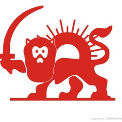 Red Lion and Sun Logo
