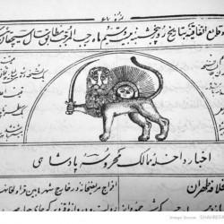 "Lion and Sun logo for Iran's official government Newspaper ""Vaqaye'e Ettefaqiye"" (1851)"