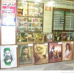 Martyrdom in Iran (32)