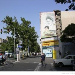 Martyrdom in Iran (8)