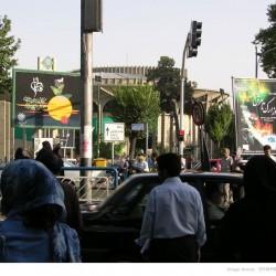 Martyrdom in Iran (10)