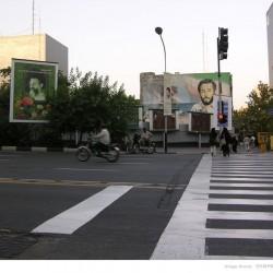 Martyrdom in Iran (13)
