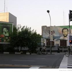 Martyrdom in Iran (14)