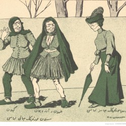 "مجله ملانصرالدین - ""Molla Nasreddin"" Magazine (15)"