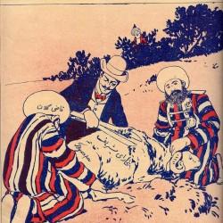 "مجله ملانصرالدین - ""Molla Nasreddin"" Magazine (45)"