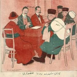 "مجله ملانصرالدین - ""Molla Nasreddin"" Magazine (49)"