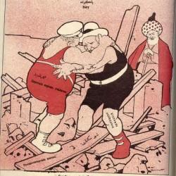 "مجله ملانصرالدین - ""Molla Nasreddin"" Magazine (68)"