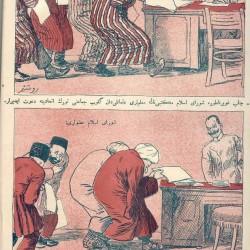 "مجله ملانصرالدین - ""Molla Nasreddin"" Magazine (82)"