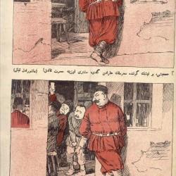 "مجله ملانصرالدین - ""Molla Nasreddin"" Magazine (94)"