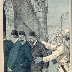 "مجله ملانصرالدین - ""Molla Nasreddin"" Magazine (16)"