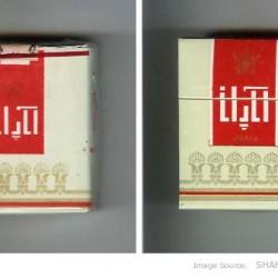 Apadana Cigarettes