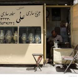 Samovar and Light Repair, Al-e-Aqa street - Tehran