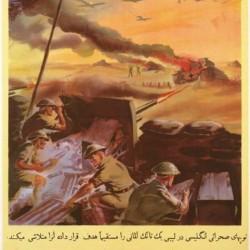 The Downfall of the Dictators is Assured. British desert guns targeting and destroying a German tank in Libya. © IWM (Art.IWM PST 16872) - دیکتاتورها شکست خواهند خورد