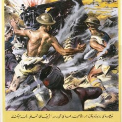 The Downfall of the Dictators is Assured. British guns penetrate key defensive positions in North Africa. © IWM (Art.IWM PST 16909) - دیکتاتورها شکست خواهند خورد