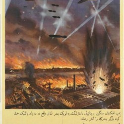The Downfall of the Dictators is Assured. Britain's mighty Stirling bombers attacking the German port of Lubek on the Baltic Sea and setting fire to the docks. Dictators shall be defeated. 1942, © IWM (Art.IWM PST 15034) - دیکتاتورها شکست خواهند خورد