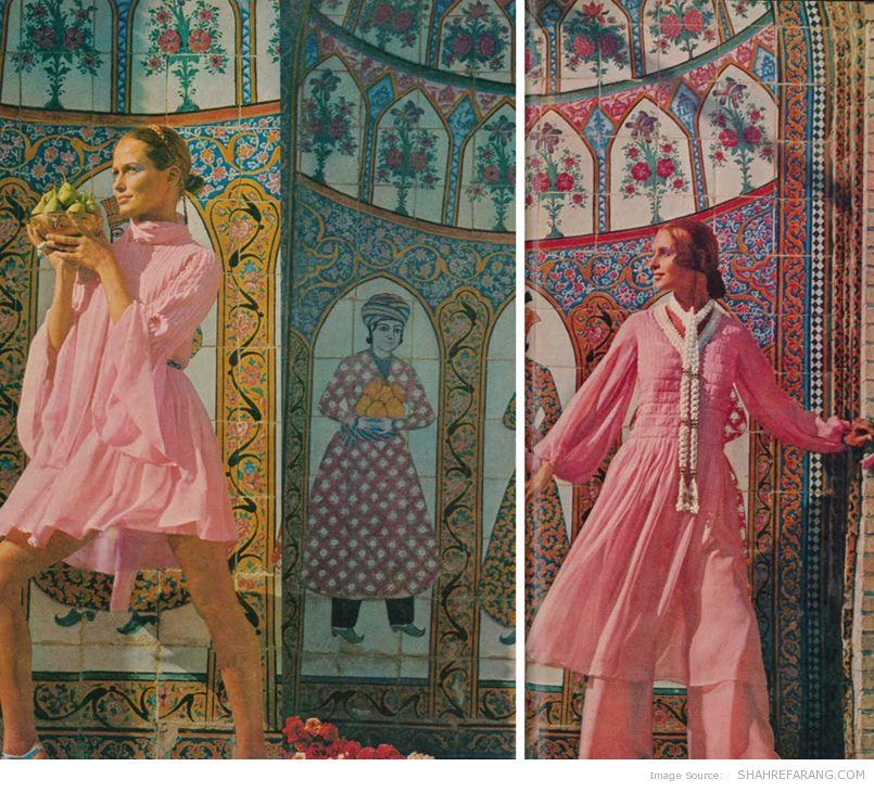 Vogue In Iran 1969 Shahrefarang