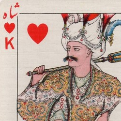 Iranian Playing Cards (5)