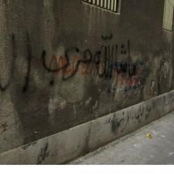Walking in Tehran's Amirabad - پرسه در امیرآباد (25)