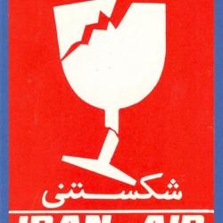 Iran Air Baggage Label - Fragile