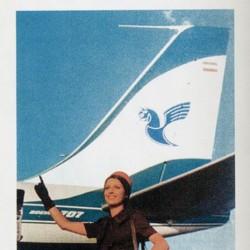 Iran Air, Germany