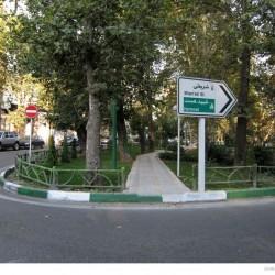 Poormeshkati- Shahrzad Boulevard intersection