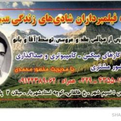 Iranian Business Card (13)