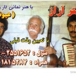 Iranian Business Card (19)