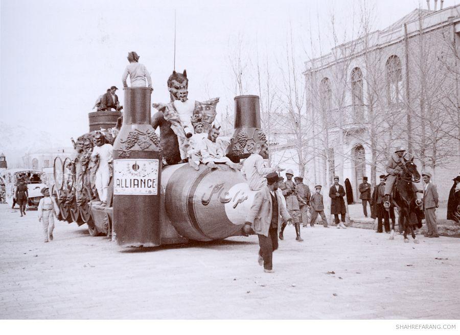D Arcy Carnival 1933 Shahrefarang
