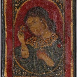 Iranian Laquer Playing Card, half 19th century