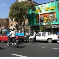 Molavi Avenue (23)