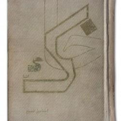 Cover Design by Behzad Golpaygani (16)