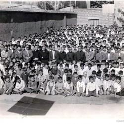 Andisheh School, 1954