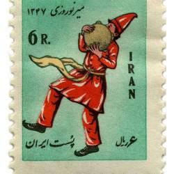 Nowruz 1968