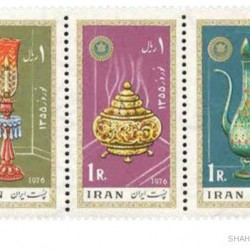 Nowruz 1976