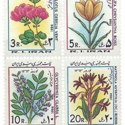 Nowruz 1984