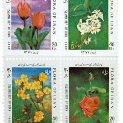 Nowruz 1992