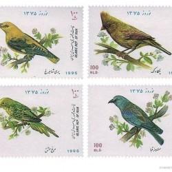 Nowruz 1996