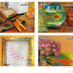 Nowruz 2010