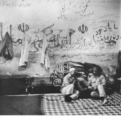 Daily Life at the Iran-Iraq War Fronts (8)