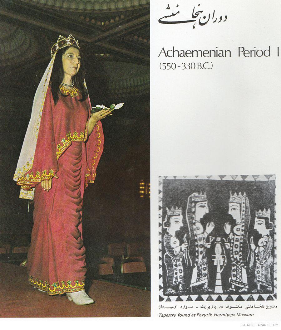 مدل نقاشی درباره حجاب لباس زنان در ایران   ShahreFarang
