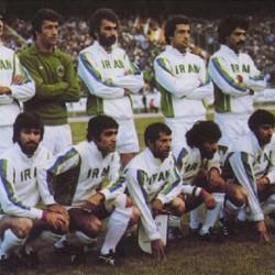 تیم ملی فوتبال ایران در سال ۱۳۵۶