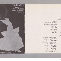 Tehran Opera Company, 1974-1975 (47)
