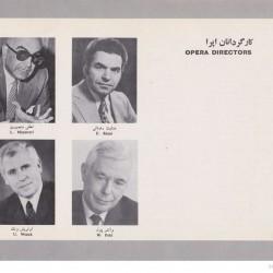 Tehran Opera Company, 1974-1975 (58)