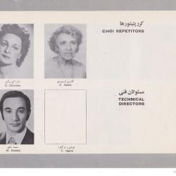 Tehran Opera Company, 1974-1975 (61)