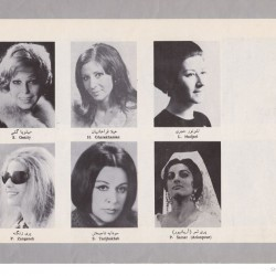 Tehran Opera Company, 1974-1975 (73)