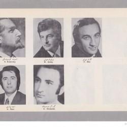 Tehran Opera Company, 1974-1975 (78)